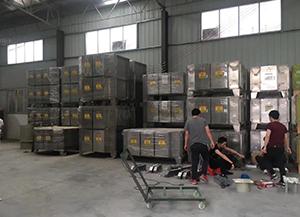 乡城化工厂废气处理