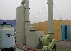 集装箱喷涂废气处理