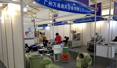宿州2017年中国泵与电机展览会春季展圆满收官,让我们来年展再约!