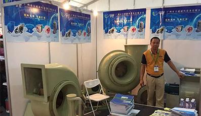 宿州第十届中国泵与电机展览会温岭会展中心 - 万通风机参展现场