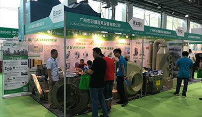 宿州2018第四届中国环博会广州展-万通风机参展现场