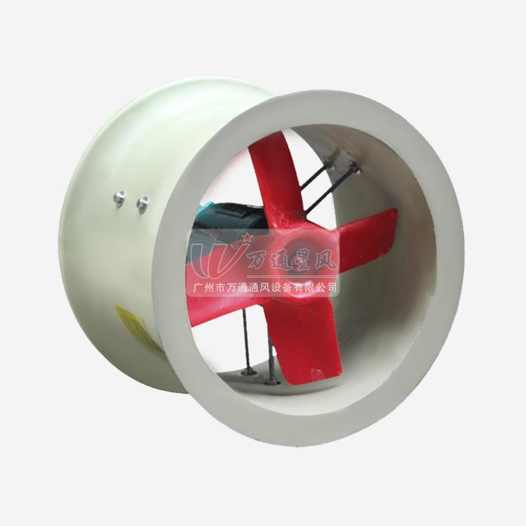 博湖玻璃钢轴流风机