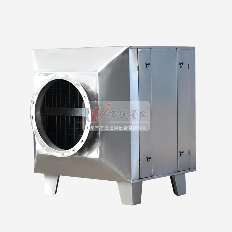 黑龙江UV光解废气净化器
