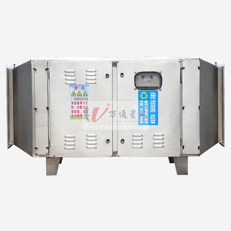 博湖UV光氧净化器活性炭环保吸附箱