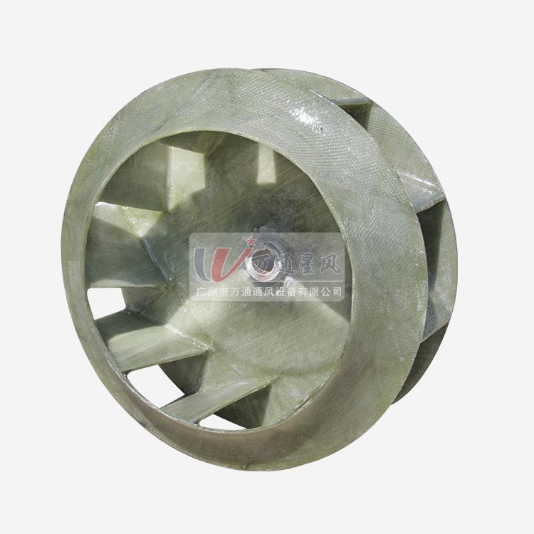 博湖玻璃钢风轮