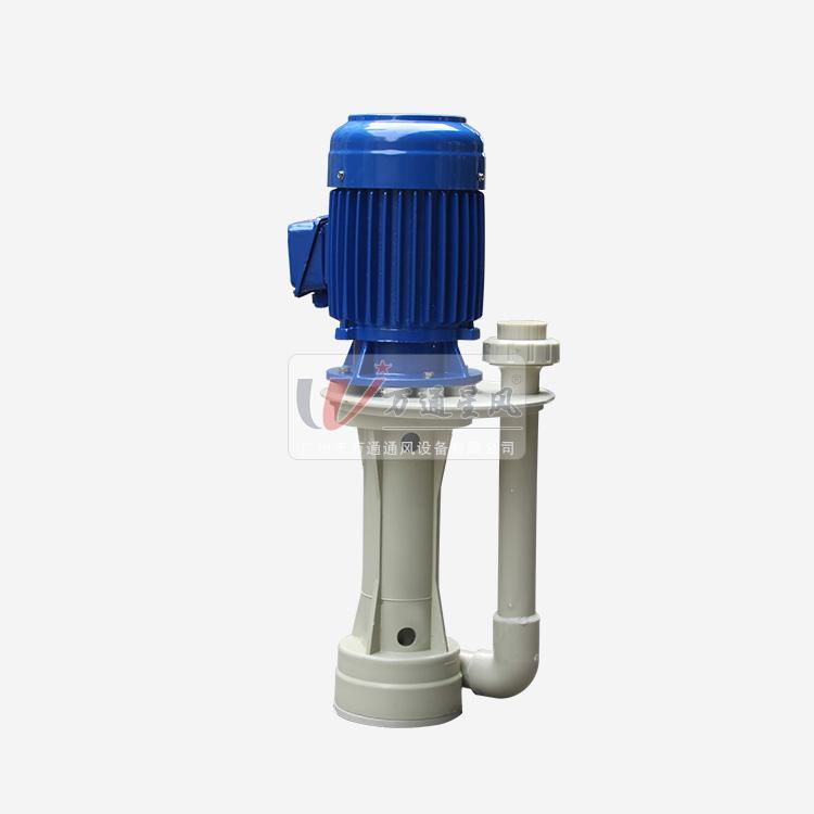 博湖立式防腐水泵